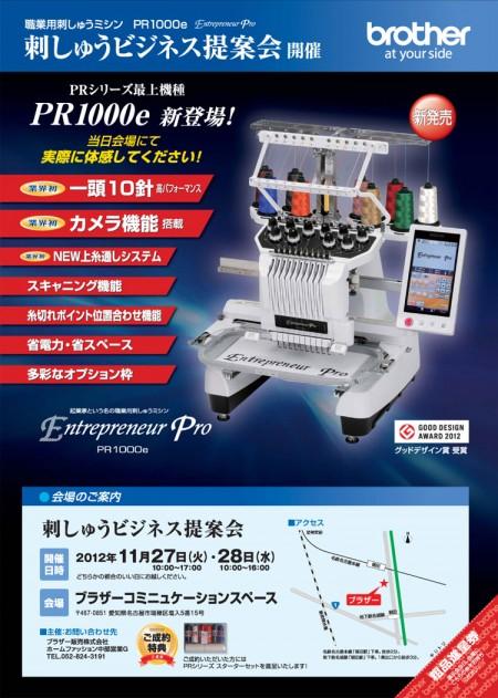 pr10001-450x631