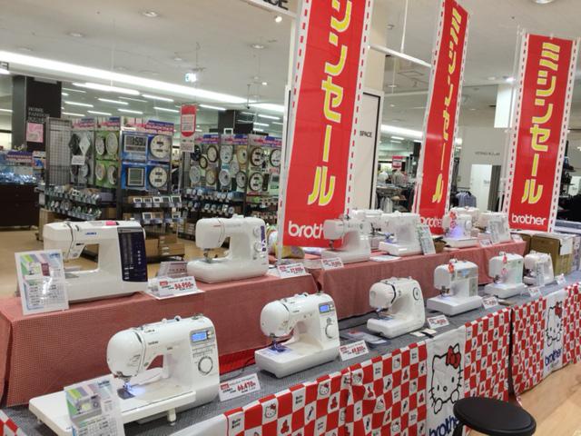アピタ 名古屋 空港 店