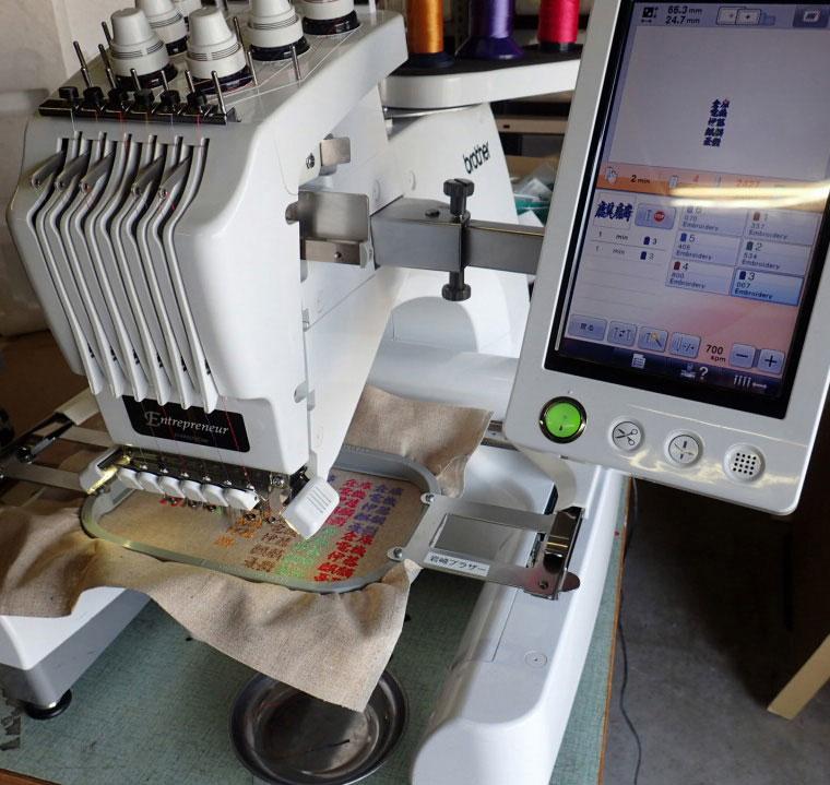 P6080652